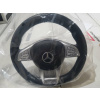steering wheel replacement spare Mercedes GLS63