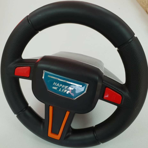 BBH118 EVOQUE STYLE REPLACEMENT STEERING
