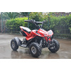 500w Electric Ride on ATV Quad Bike - Red
