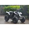Kids Ride on 24v 350w Electric ATV Quad Bike - Black