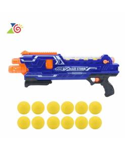 KIDS TOY GUN ELECTRIC MACHINE ZC7096