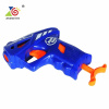 DART GUN FOR KIDS NERF