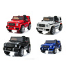G63 BBH0002 ALL 4 COLOURS